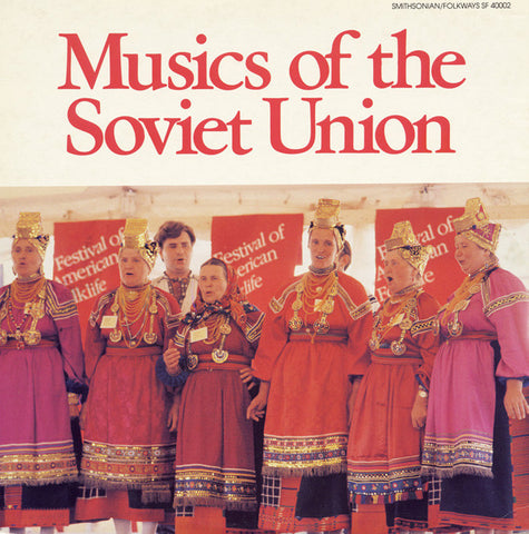 Musics of the Soviet Union CD