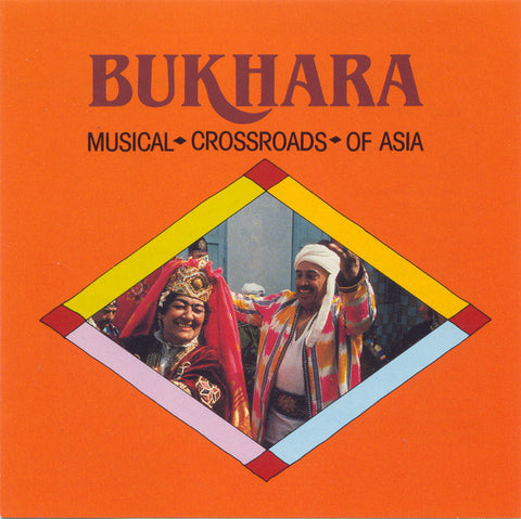 Musical Crossroads of Asia CD