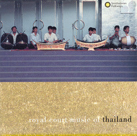 Royal Court Music of Thailand CD