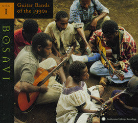 Bosavi  Rainforest Music from Papua New Guinea 3 CD Set