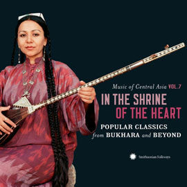 Music of Central Asia Vol. 7: In the Shrine of the Heart: Popular Classics from Bukhara and Beyond CD & DVD