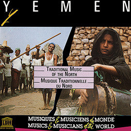 Yemen: Traditional Music of the North CD