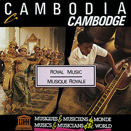 Cambodia: Royal Music CD