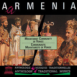 Armenia: Liturgical Chants - Mekhitarist Community of Venice CD