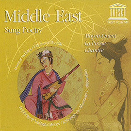 Middle East: Sung Poetry CD