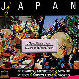 Japan: O-Suwa-Daiko Drums CD