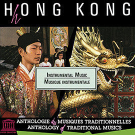 Hong Kong: Instrumental Music CD