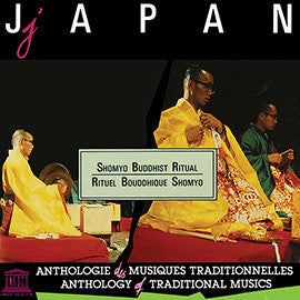 Japan: Shomyo Buddhist Ritual - Dai Hannya Ceremony CD