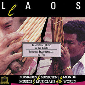 Laos: Traditional Music of the South CD