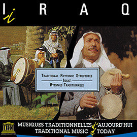 Iraq: Iqaat - Traditional Rhythmic Structure CD