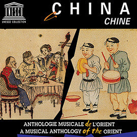 China: Traditional Music of the Orient CD