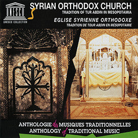 Syrian Orthodox Church: Tradition of Tur Abdin in Mesopotamia CD
