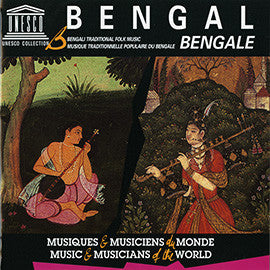 Bengal: Bengali Traditional Folk Music CD