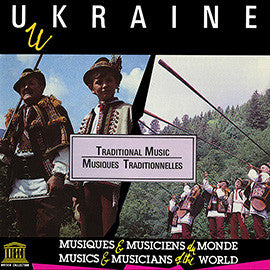 Ukraine: Traditional Music CD