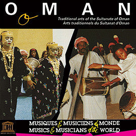 Oman: Traditional Arts of the Sultanate of Oman CD