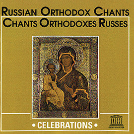 Russian Orthodox Chants CD