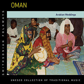 Oman: Arabian Weddings CD
