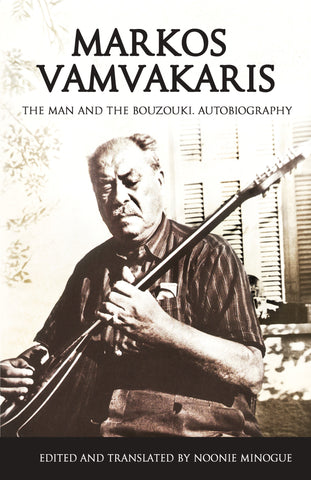 Markos Vamvakaris: The Man and the Bouzouki. Autobiography BOOK