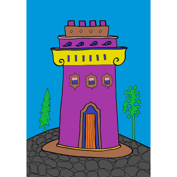 Persian Tower Rect Large Card