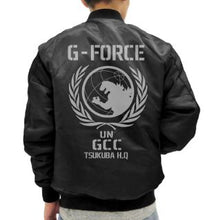 Load image into Gallery viewer, COSPA ゴジラシリーズ Gフォース MA-1 ジャケット ブラック L サイズ Godzilla G Force Team Jacket