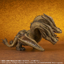 Load image into Gallery viewer, デフォリアル キングギドラ (2019) 一般流通版 Deforial King Gidorah (Godzilla King of Monsters)