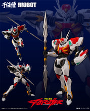 Load image into Gallery viewer, RIOBOT 宇宙の騎士 テッカマン テッカマンブレード Tekkaman Blade The Space Knight
