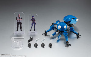 BANDAI ROBOT魂 SIDE GOHST タチコマ 攻殻機動隊 SAC 2045 ロボット魂 押井守 Tamashii Tachicoma ghost in the shell stand alone complex mamoru oshii