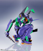 Load image into Gallery viewer, BANDAI DYNACTION 汎用人型決戦兵器 人造人間 エヴァンゲリオン 初号機 neon genesis evangelion unit 01