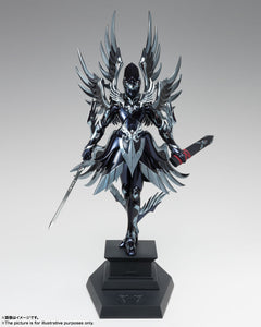 聖闘士聖衣神話EX 冥王ハーデス エリシオン編 ver. Bandai Tamashii Nations Hades ver.2.0 Saint Cloth Myth saiya