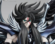 Load image into Gallery viewer, 聖闘士聖衣神話EX 冥王ハーデス エリシオン編 ver. Bandai Tamashii Nations Hades ver.2.0 Saint Cloth Myth saiya