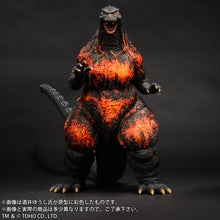 Load image into Gallery viewer, 東宝30cmシリーズ 酒井ゆうじ造形コレクション ゴジラ(1995) 香港上陸 TOHO Sakai Yuji Collection Godzilla Statue Hong Kong Landing Ver