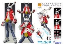 Load image into Gallery viewer, 超像可動 サマーウォーズ キング・カズマ Ver.1 Medicos Chouzoukadou Summer Wars King Kazma