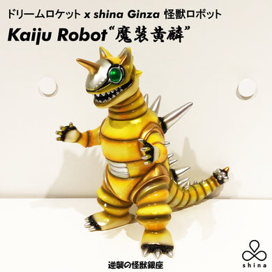 DREAM ROCKET x shina Ginza JPN The Kaiju Robot 魔装黄麟 Thunder Yellow Sofvi
