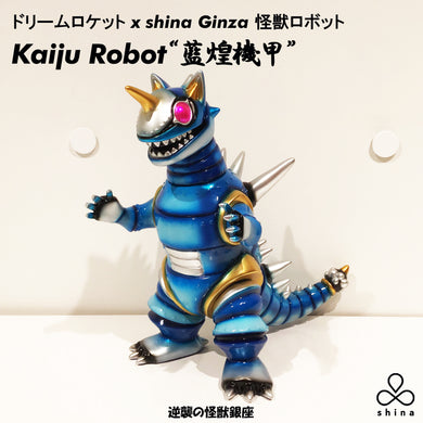 DREAM ROCKET x shina Ginza JPN The Kaiju Robot 藍煌機甲 Destiny Blue Sofvi