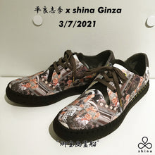Load image into Gallery viewer, 平良志季 x shina Ginza オリジナルレザースニーカー