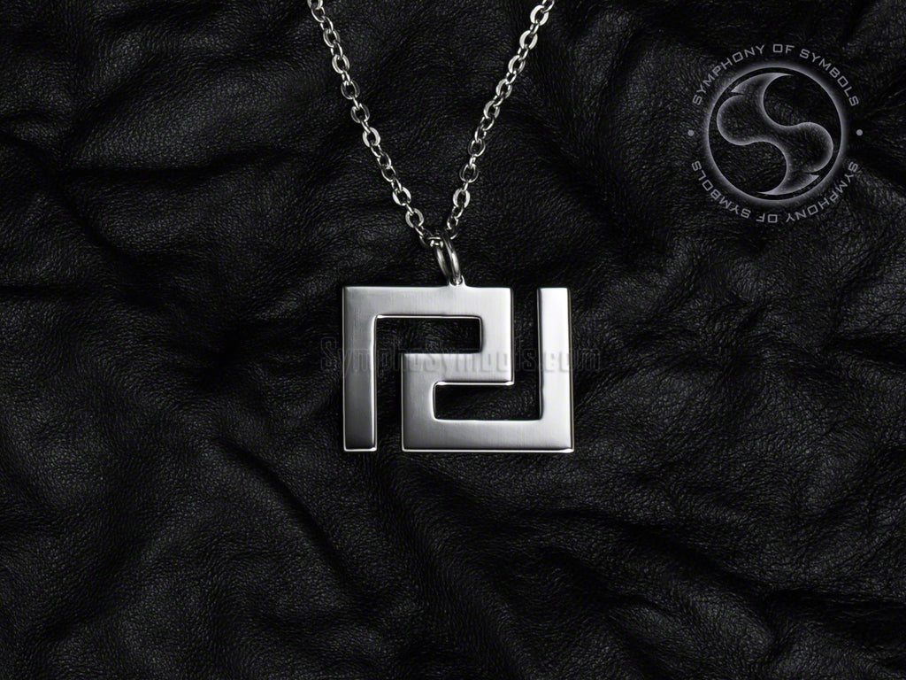 Stainless Steel Necklace with Greek Meander Symbol