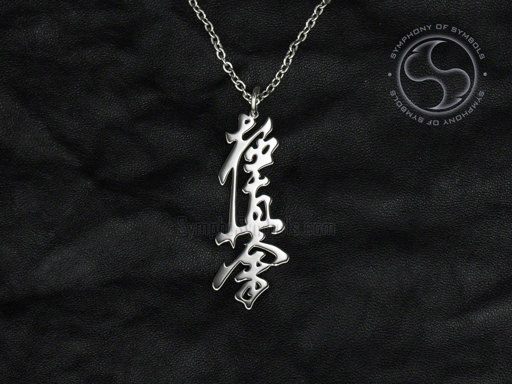 Stainless Steel Necklace with Hieroglyphic Kyokushin Karate Symbol