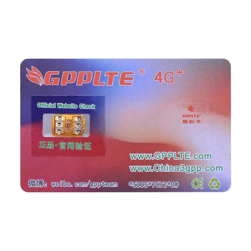 GPPLTE 4G Ultra Thin Smart Decodable Chip to Sim - Xcell Mobile