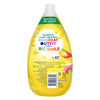 Comfort Intense Sunburst Fabric Conditioner Liquid 60 Wash 900ml