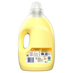 Thumbnail 6: Comfort Sunshiny Days Yellow Fabric Conditioner 85 Wash 3L