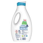 Thumbnail 4: Persil Non Bio Laundry Washing Liquid Detergent 57 Wash 1.539L, Multi-Buy