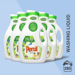 Thumbnail 1: Persil Bio Washing Liquid 57 washes 1.995L, Multi-Buy
