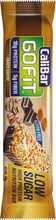 Load image into Gallery viewer, Calibar GoFit Crispy Coffee 40gm