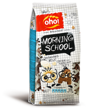 Load image into Gallery viewer, Oho Breakfast Cereal Morning School 175gm