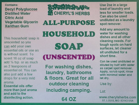 ALL PURPOSE HOUSEHOLD SOAP (UNSCENTED)