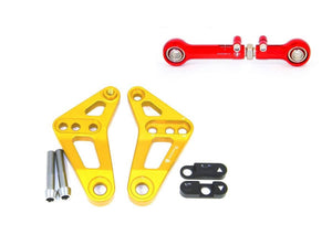 Ducati 899 1199 Panigale /R Ducabike Adjustable Height Suspension Rear Link Gold