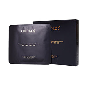 Oudao® Polypeptide Intensive Hydrating Silk Mask