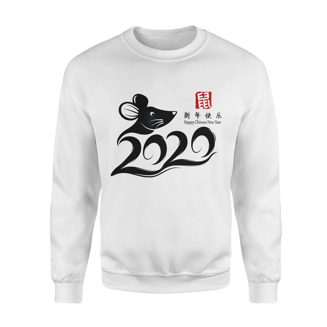 Animal Gift Idea - Chinese New Year 2020 Year Of The Rat Zodiac - Standard Fleece Sweatshirt