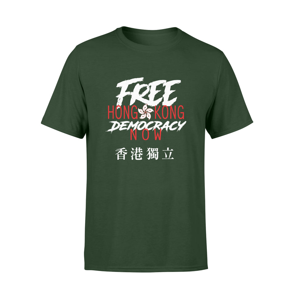 Free Hong Kong Democracy Now Hk independence Flag - Standard T-shirt