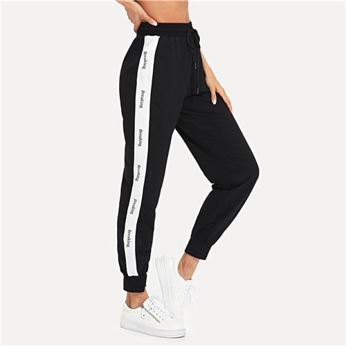 Contrast Tape Side Drawstring Waist Sweatpant